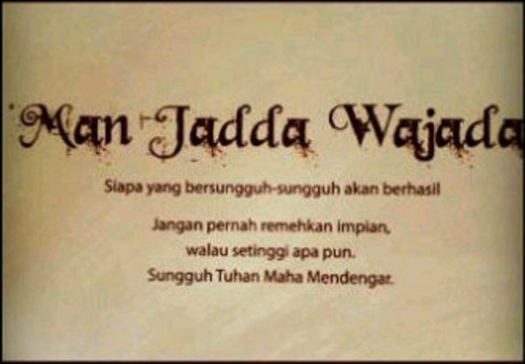 man-jadda-wajada-2