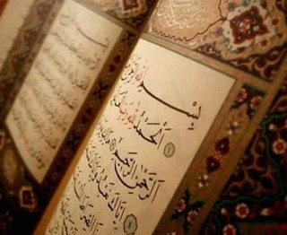 al-quran-6-al-fatihah-320x262